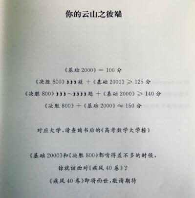 fa82ad48a390bc96.jpg